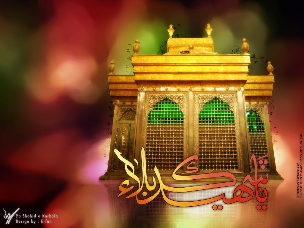 http://4.bp.blogspot.com/_2NyqDBUi8qA/TMUm1ruPwAI/AAAAAAAAAE0/t992SUEbE-w/s1600/wallpaper_ya_shahid_e_karbala_1024x768_by_erfan[1].jpg
